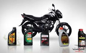 Bike Engine Oil in   Sarigam