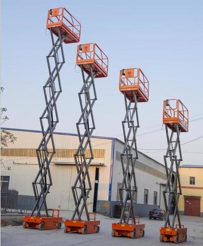 Hyamm Fully Drivable Aerial Work Platform Scissor Lift