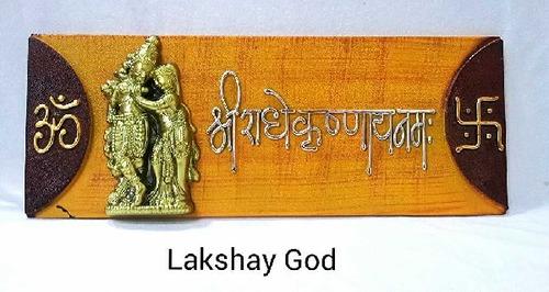 Lakshay God Wall Scenery