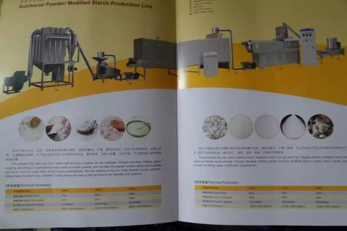 Nutritional Powder And Modified Starch Production Line