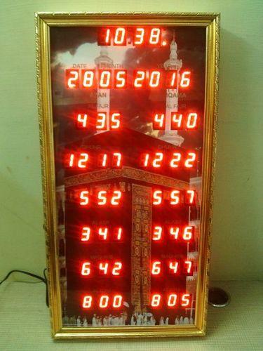 Azan Muslim Religion Clock
