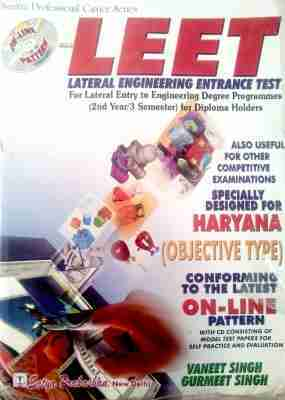 Engineering Entrance Test Books