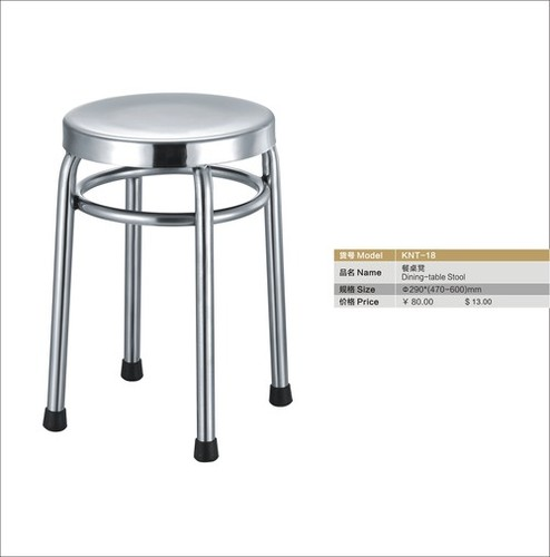 Stainless Steel Stool Manufacturers Ss Stool Suppliers