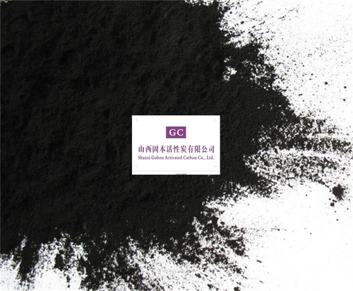 Gas Treatment Powdered Activated Carbons