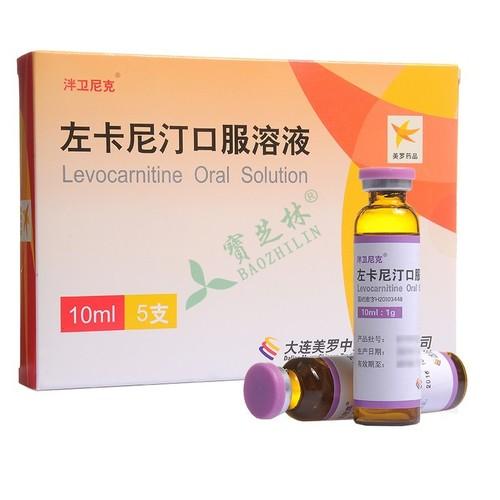Levocarnitine Oral Solution