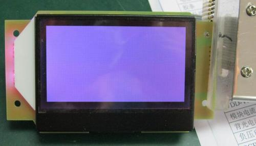 Tg12864h3-05a Ffst Negative Lcd Rgb Backlight