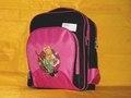 School Kids Bag in   Vellore Dist
