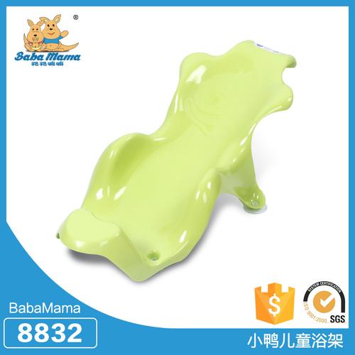 HDPE PP Plastic Baby Bath Tub