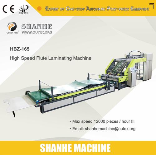 High Speed Flute Laminating Machine in   Huaxincheng of Chaoshan Road