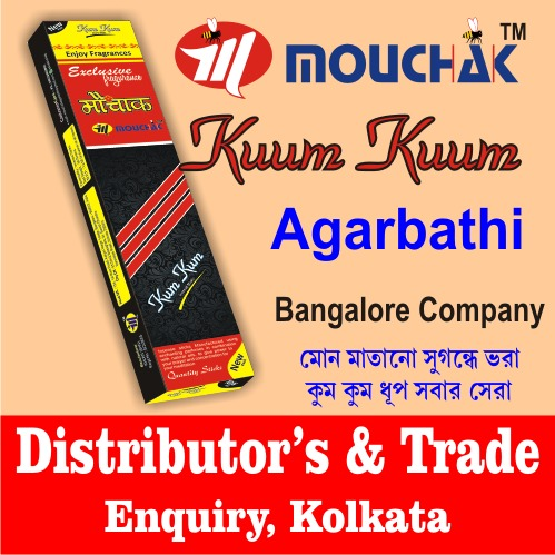 Mouchak Kuum Kuum Agarbathi