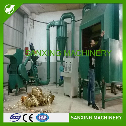 Scrap Medical Blister Recycling Plant