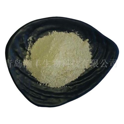 Natural Kelp Powder