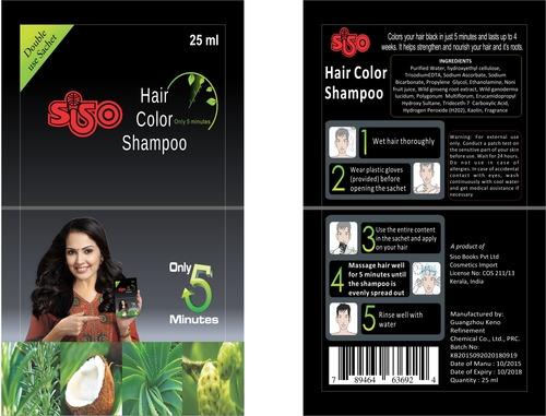 India Hair Color Shampoo