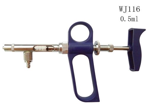 Wj116 0.5ml C Type Continuous Syringe