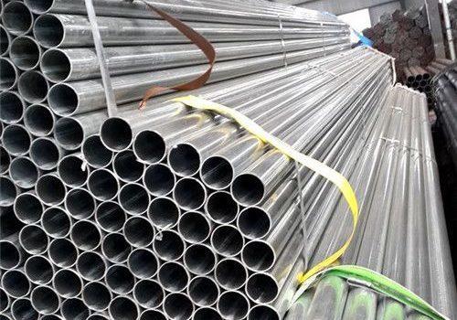 Galvanised Iron Pipe in  Sikar Road