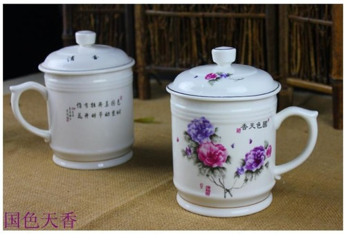 National Beauty And Heavenly Fragrance Tea Cup in   Jiading District