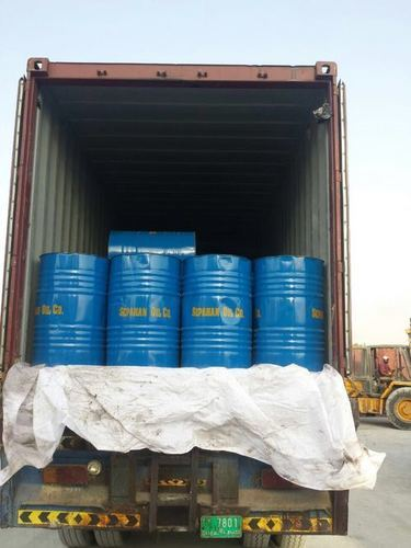 Rubber Process Oil in  New Area