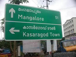 Highway Sign Boards in  Marimata