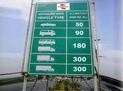 Toll Plaza Safety Boards in  Marimata