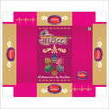Regular Sweet Boxes in   Parsakhera