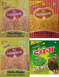 Packaged Namkeen in   Ujjain Road