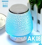 Bluetooth Speaker with Colorful LED, MP3 Support in   Wan Chai