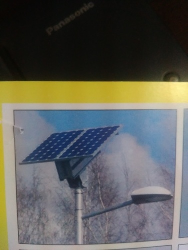 Solar Panel Light in  Naraina (Block - C & B)