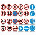 Traffic Signs  in  Rajiv Nagar