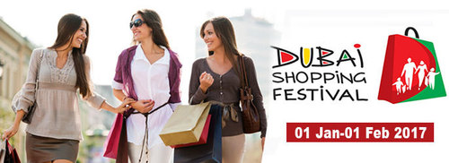 Dubai Shopping Festival 2017 Tour Services in  East Patel Nagar