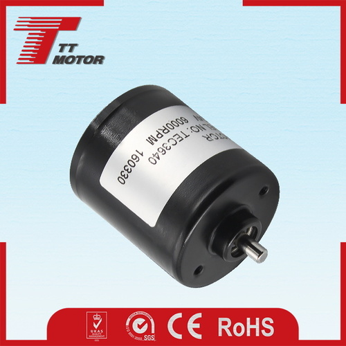 12V Brushless DC Motor