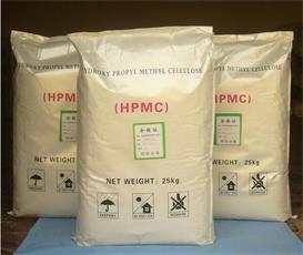Hydroxy Propyl Methyl Cellulose (HPMCH)