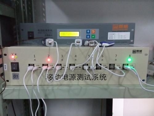 Neware Powerbank Battery Tester BTS-6V4A