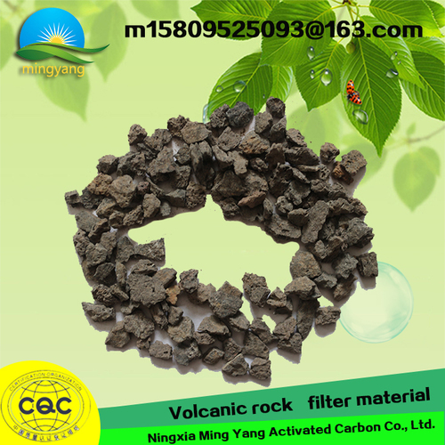Volcanic Rock Filter Material