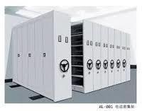 Storage Compactor