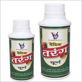 Ayurvedic Vaidik Health Powder in  Birhana Road