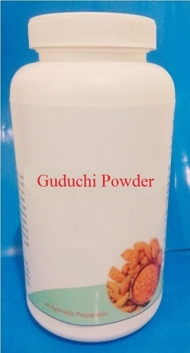 Guduchi Powder in   Bouri Para. Surguja