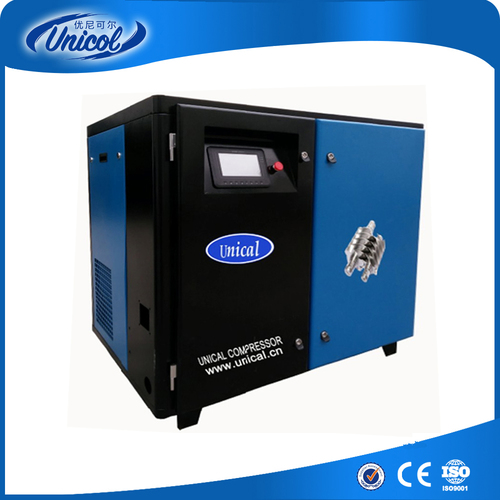 37KW 50HP SLD-37 Direct Type Stationary Screw Air Compressor in   Fengtai District