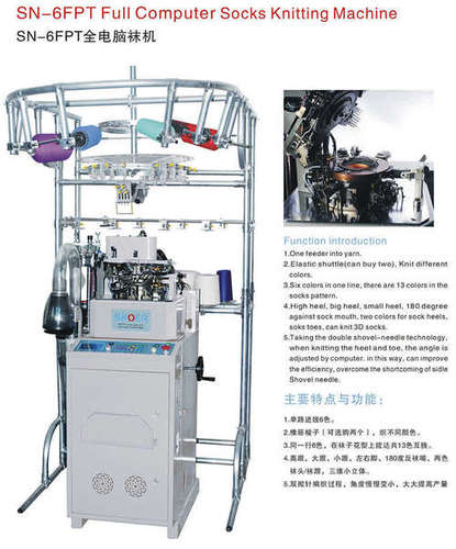 Knitting Oil Specifications : Full computerized socks knitting machine in paitou town