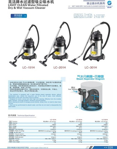 Light Clean Water Filtrated Wet And Dry Vacuum Cleaner