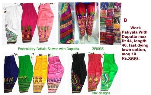 Patiyala Kutch Work Salwar With Dupatta Set in  Nibm Road