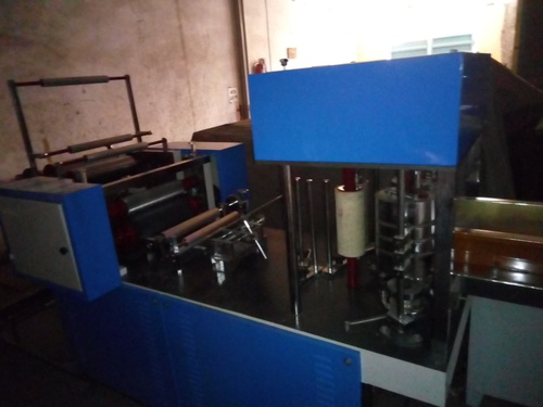 Teshu Paper Machine Latest