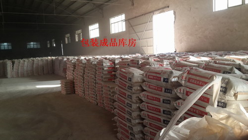 Aluminate Cement Ca50