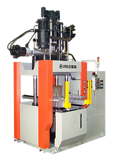 Jll Vertical Rubber Injection Machine