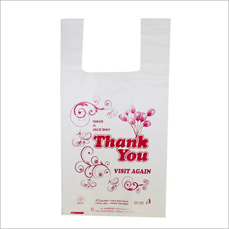 Hm Packaging Bag in  Focal Point Phase - Viii