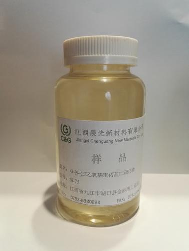 Bis[3-(Triethoxysilyl)Propyl]Disulfide