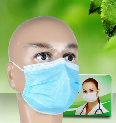Disposable Non Woven Face Mask in   Anhui