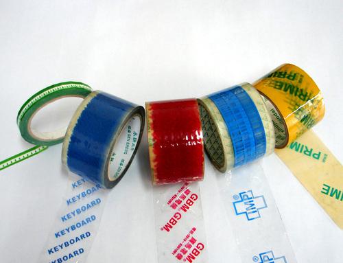 Printed Tapes in  5-Sector - Bawana