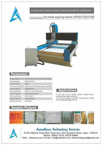 CNC Marble Engraving Machines in  Sodala