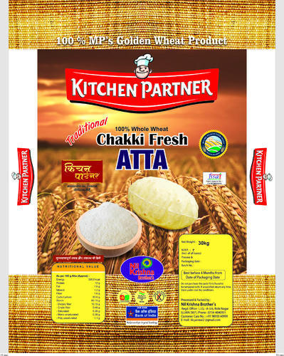 Protein Wheat Flour in   Chimanganj Mandi