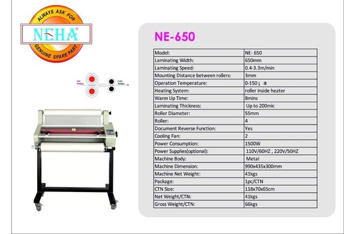 Lamination Machines Ne-650